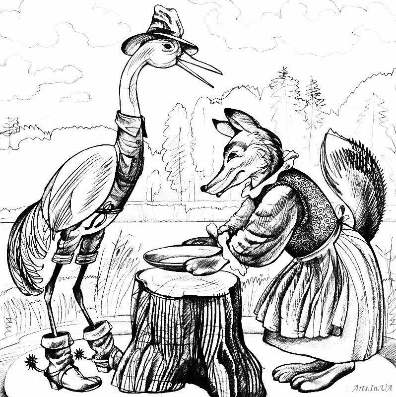 картинки или рисунки сказки лиса и журавль жизнь