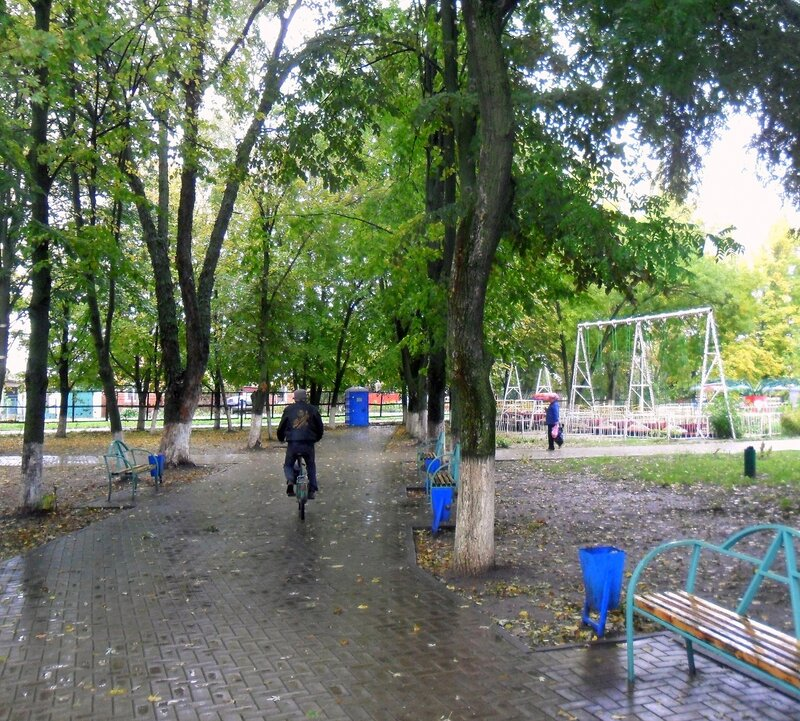 В парке, октябрь
