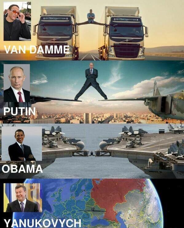 Янукович круче всех