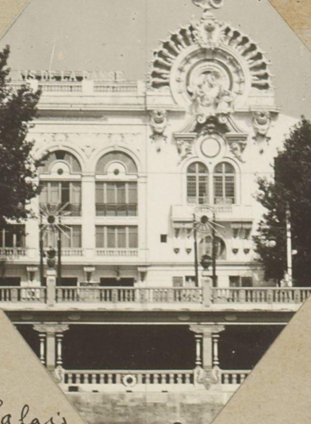 Дворец Танца