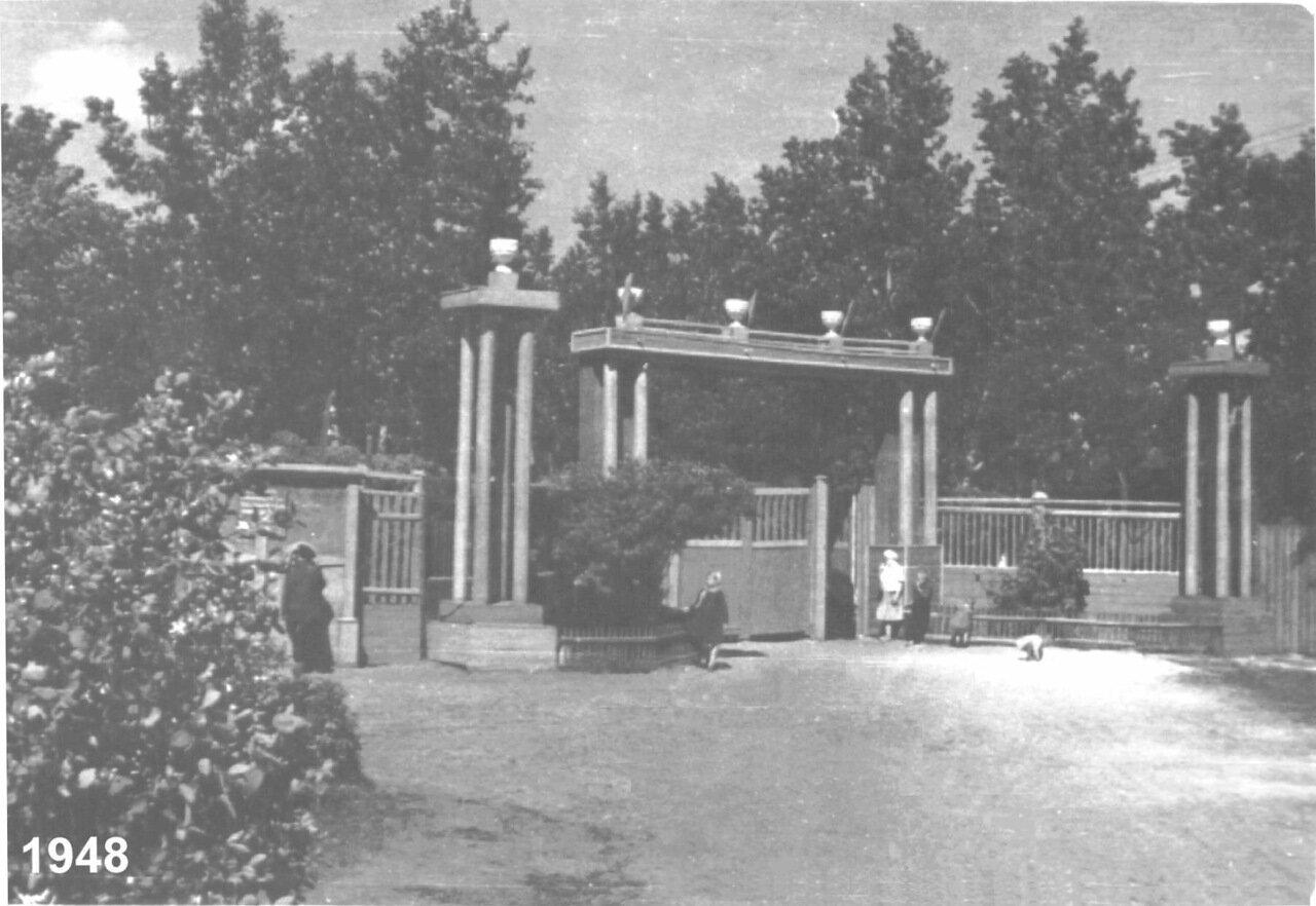 1948. Вход в Горсад