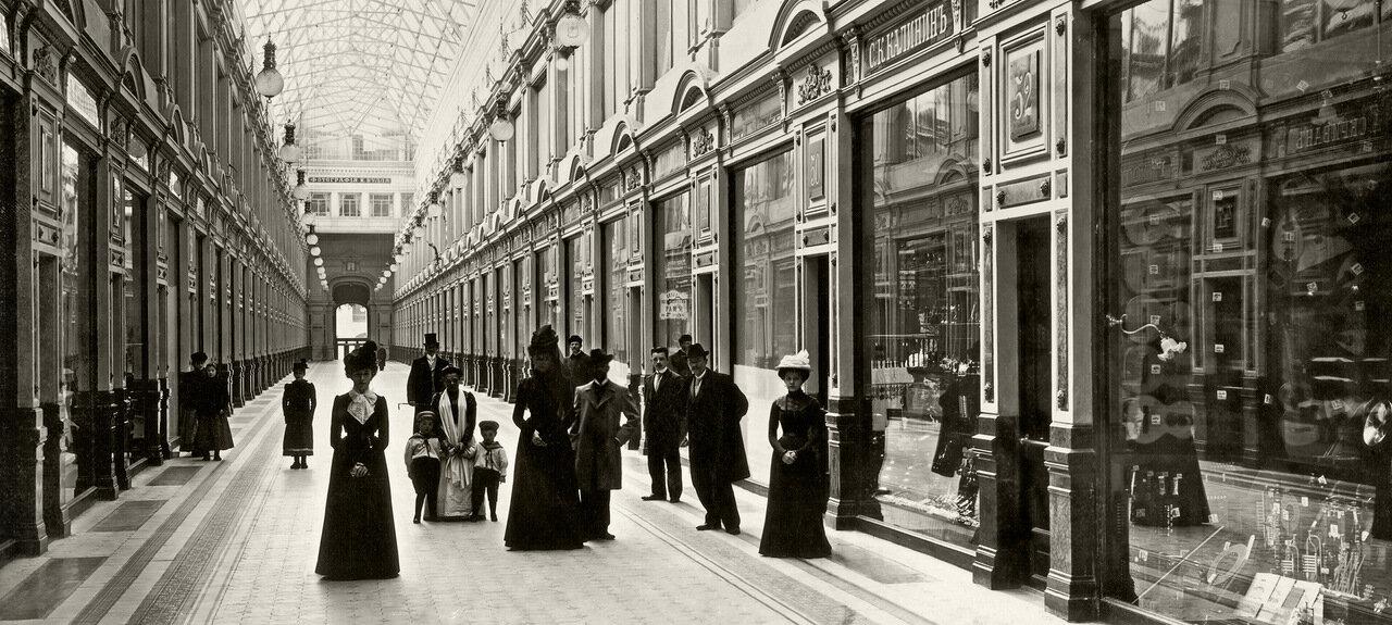 Внутренний вид Пассажа. 1900