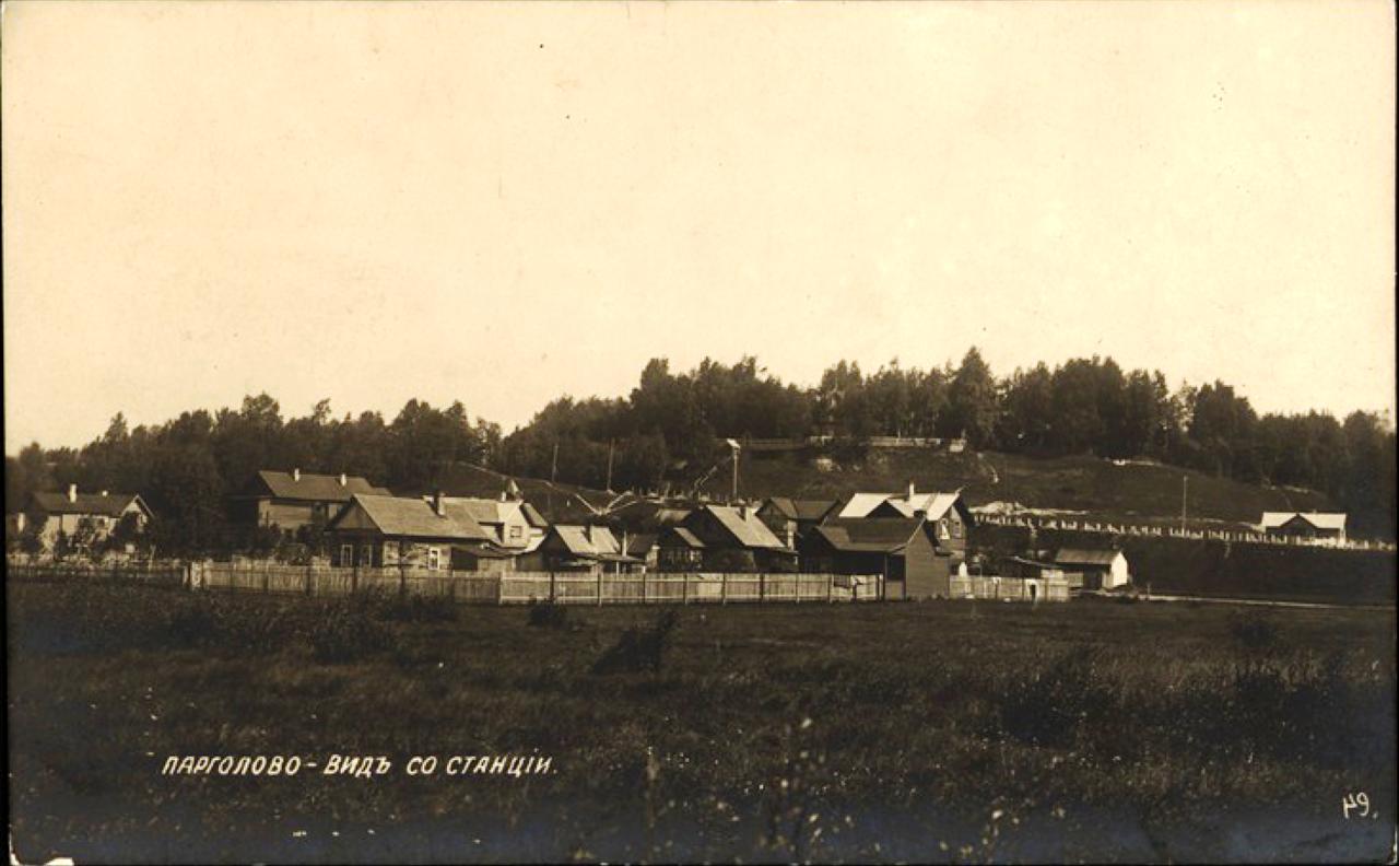 Вид со станции