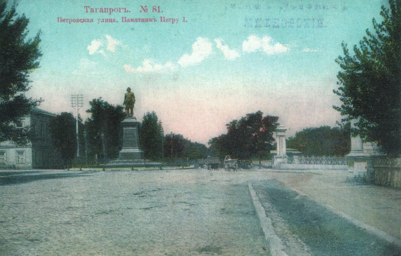 Петровская улица. Памятник Петру I
