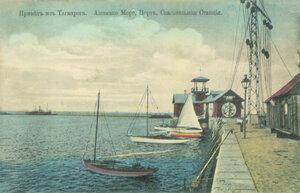 Азовское море, Порт и Спасательная станция