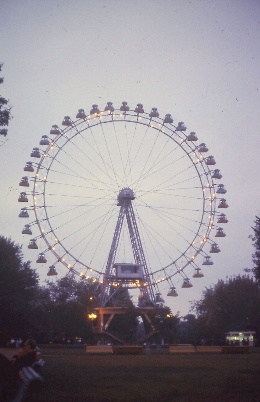 Gorky Park, Moscow, USSR, August 1966