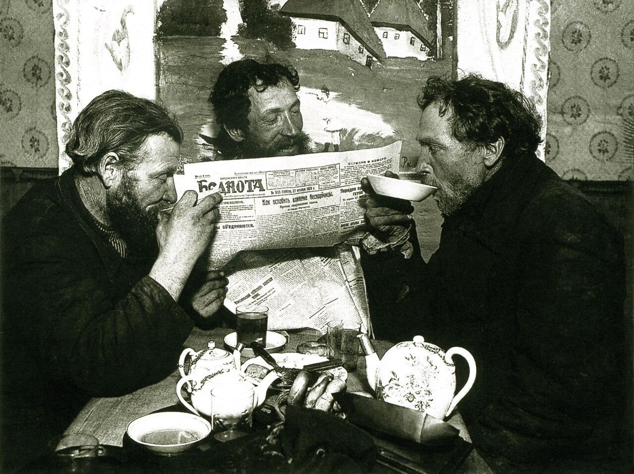 Чаепитие в Раменском. 1928 г.