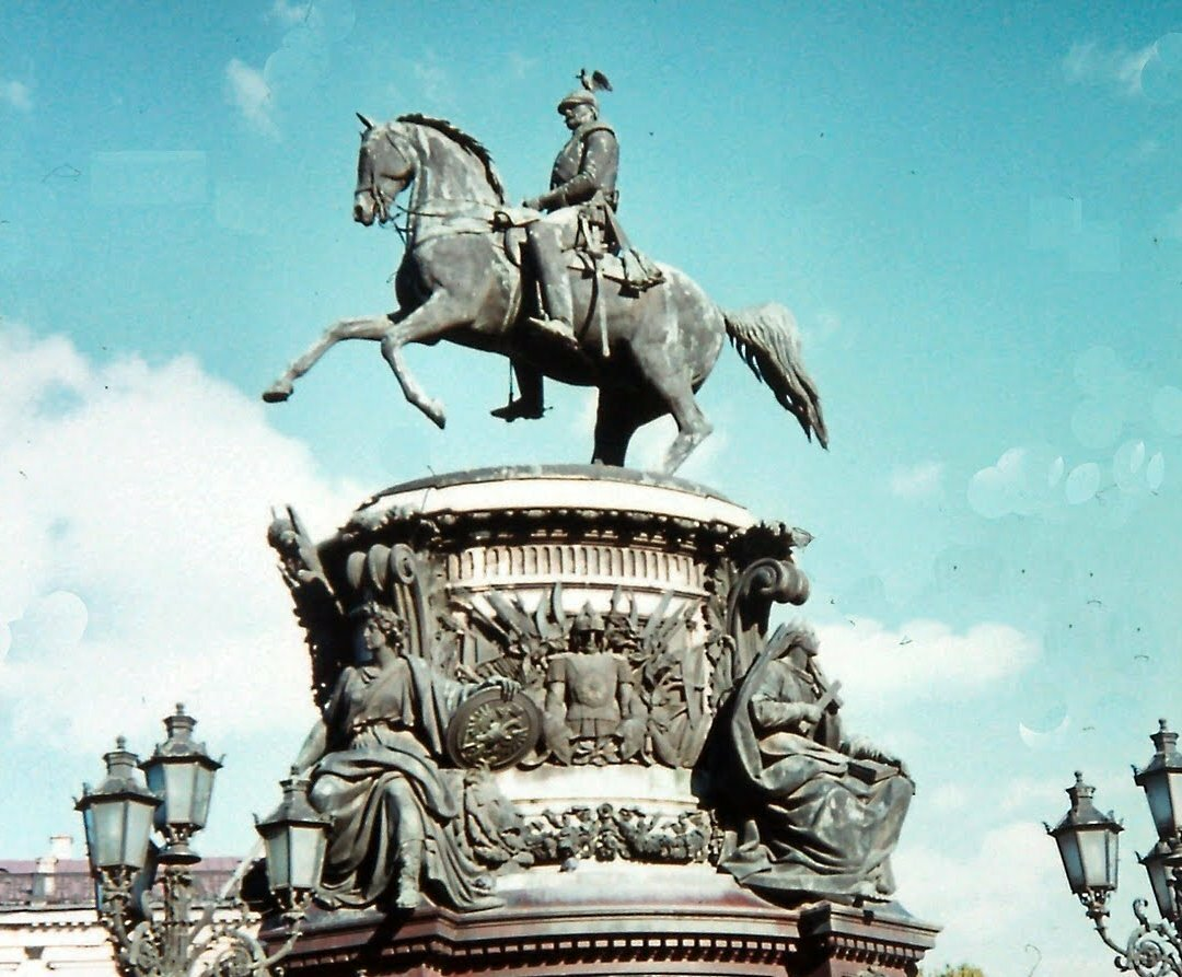 Léningrad