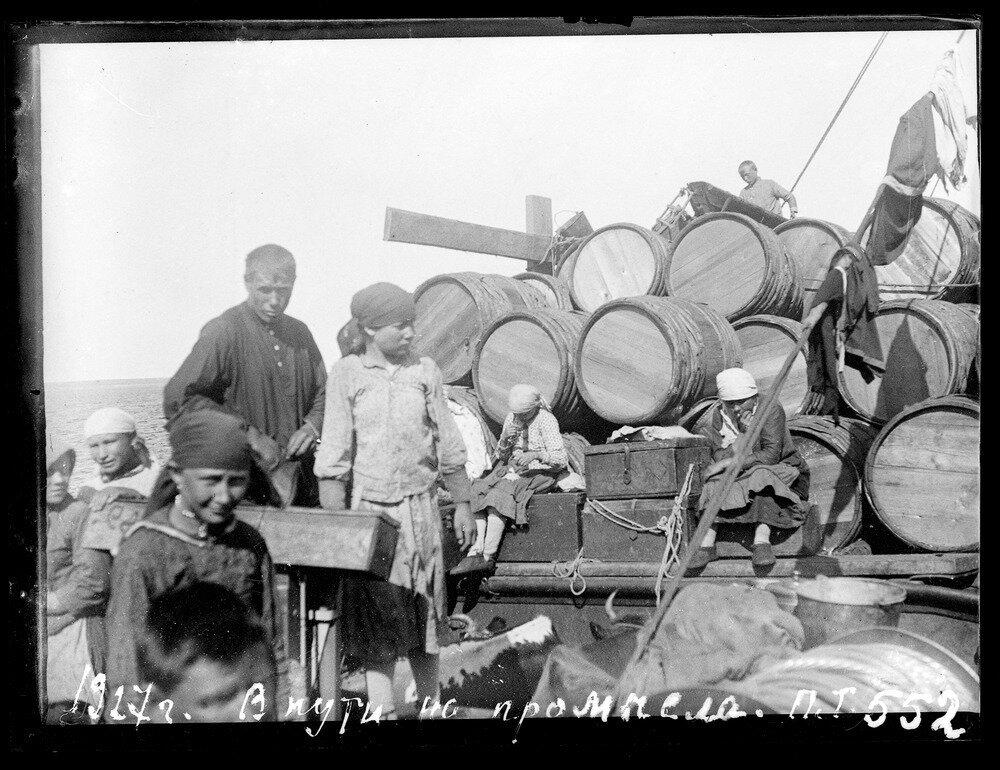 1927. В пути на промыслы