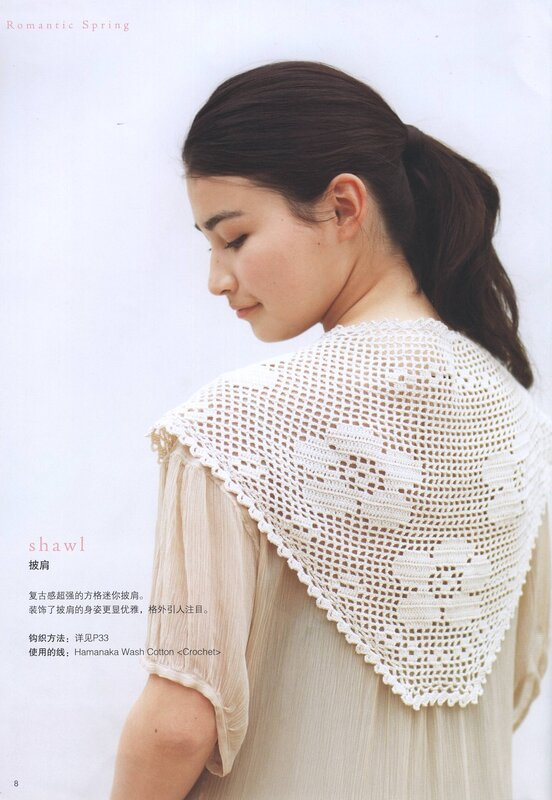Crochet Lace Vol 3 2013