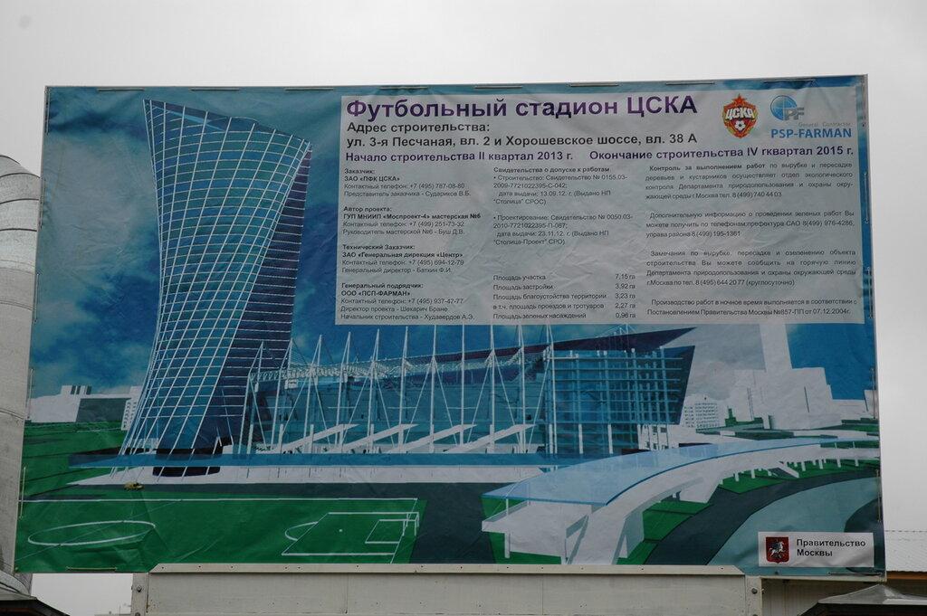 http://img-fotki.yandex.ru/get/9320/125057399.4c/0_cb88b_de55fa13_XXL.jpg