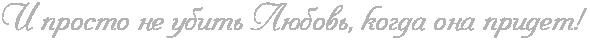 http://img-fotki.yandex.ru/get/9320/176466128.64/0_bb377_a979b41d_orig