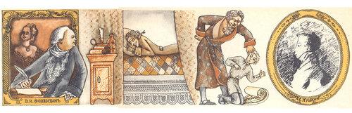 Фонвизин и Пушкин.jpg