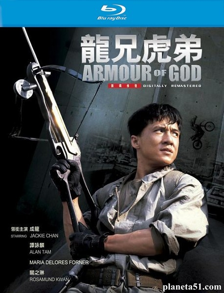 Доспехи бога / Armour of God / Long xiong hu di (1986/HDRip)