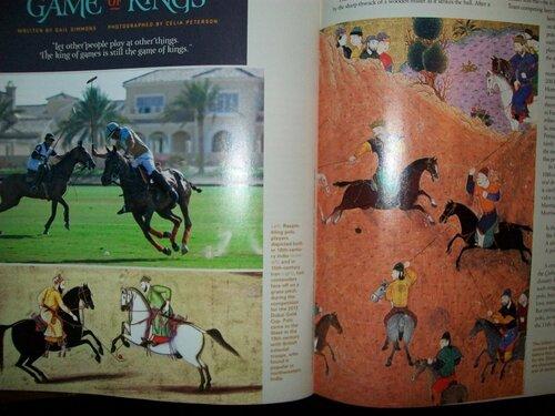 """журнал """"Saudi Aramco World"""""""