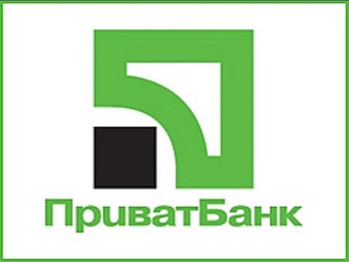 ПриватБанк борется с очередями и учит клиентов Интернет-банкингу с помощью