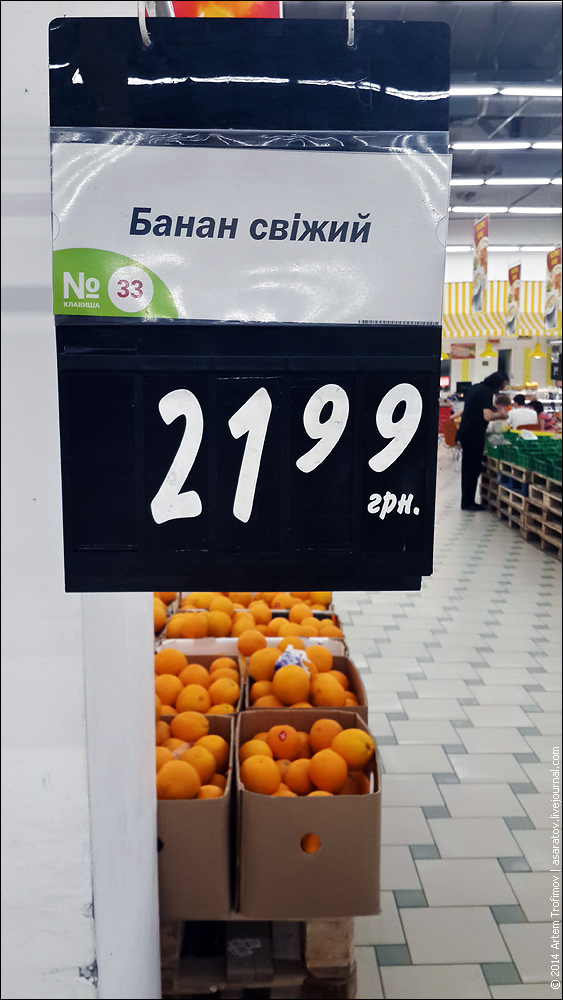 http://img-fotki.yandex.ru/get/9320/225452242.20/0_133d66_6e36297d_orig