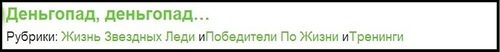 мошенничество Любовь Латыповой