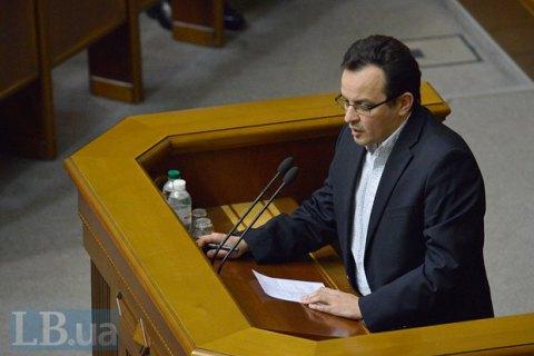 Соболев: Члены фракции «Самопомощь» будут голосовать против изменений вКонституцию