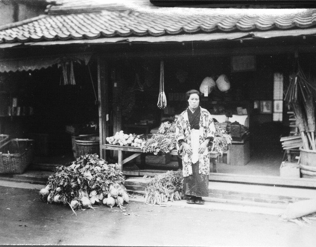 Store, Jan. 3, 1946
