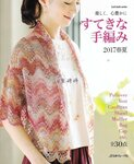 Let's Knit series NV80539