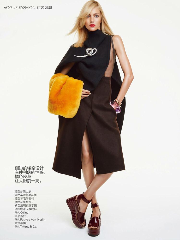 Аня Рубик (Anja Rubik) в журнале Vogue China