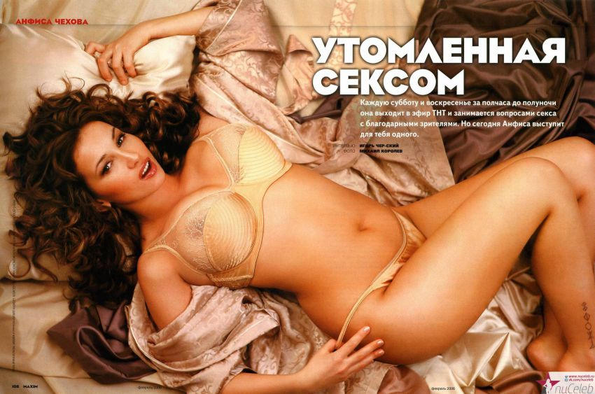 фото голых русских артистов: