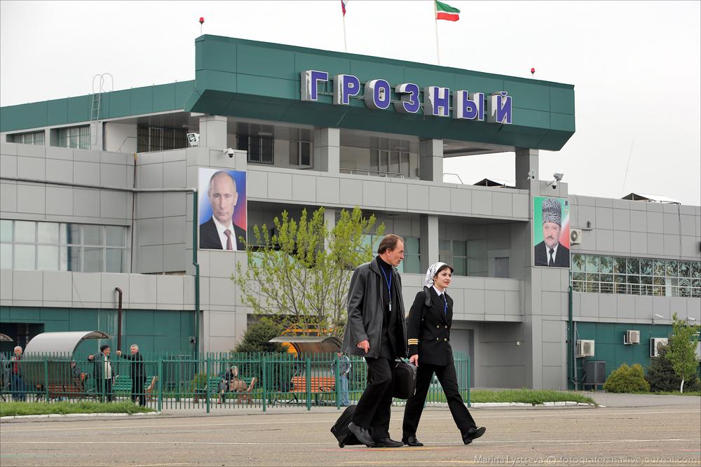 Ларина, Грозный-Авиа