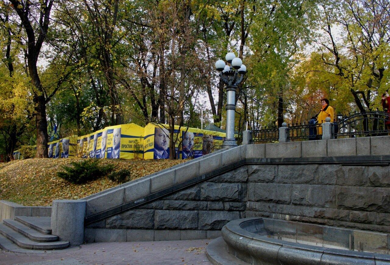 Палатки Партии простых людей в парке