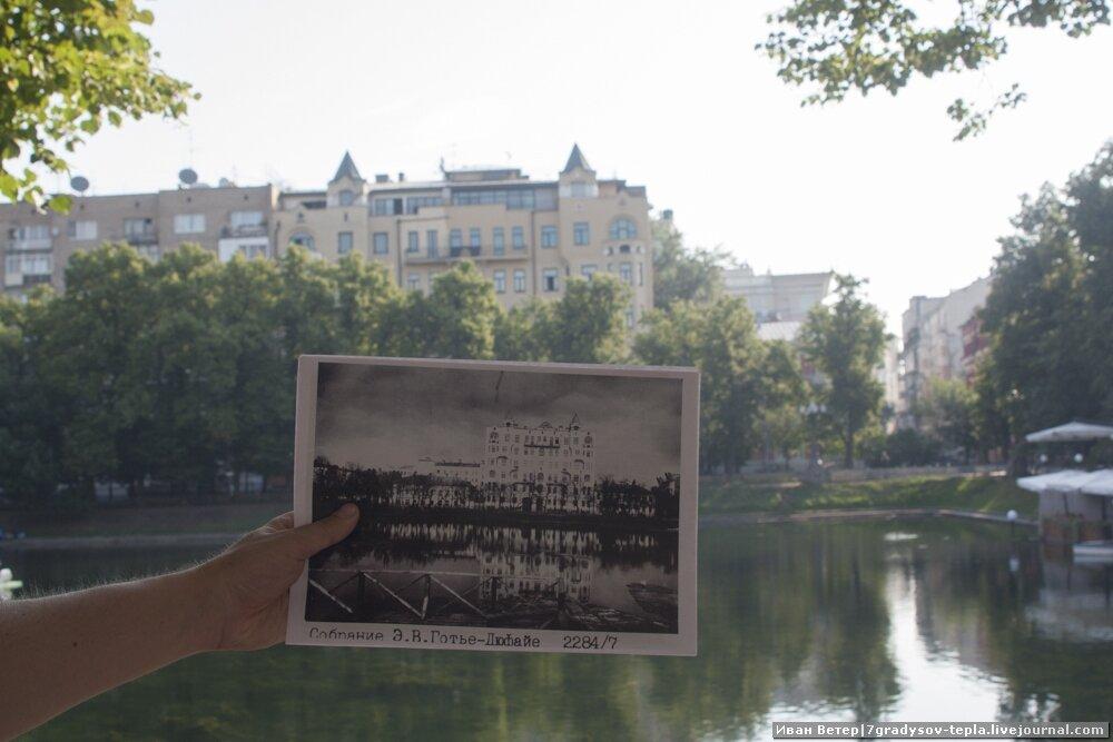 Фотоутренник на Патриарших. 05.07.013