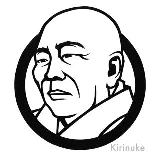 0Китабатакэ Тикафуса.jpg