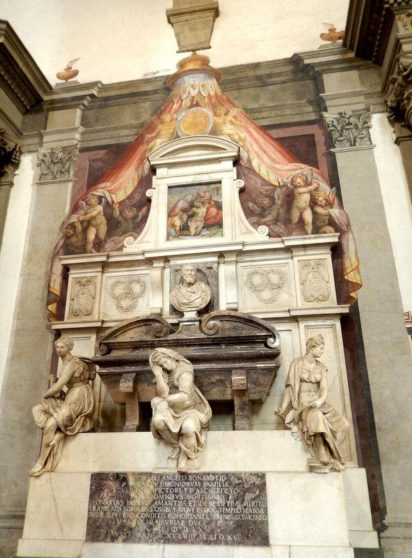 мемориал Микеланджело Буонаротти