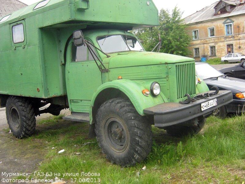 авто, Мурманск