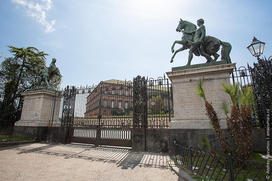 Неаполь Кони Клодта