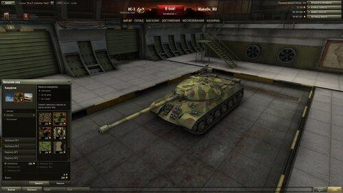 http://img-fotki.yandex.ru/get/9320/61079817.0/0_b61e5_c416186f_L.jpg