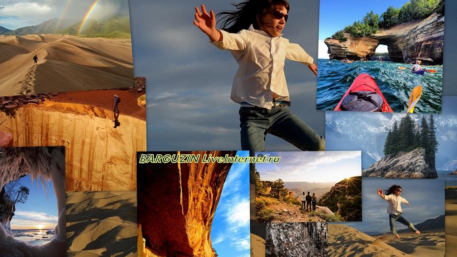 Призеры очередного конкурса фото от фонда национальных парков
