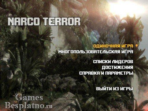 Narco Terror / Наркотеррор