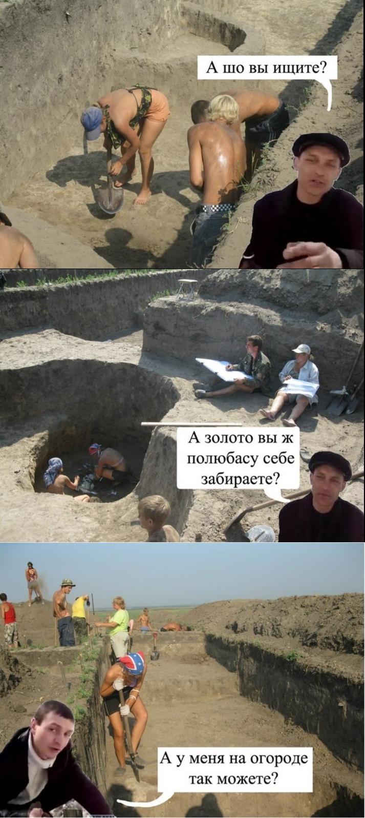 Типичные вопросы к археологам от местного населения