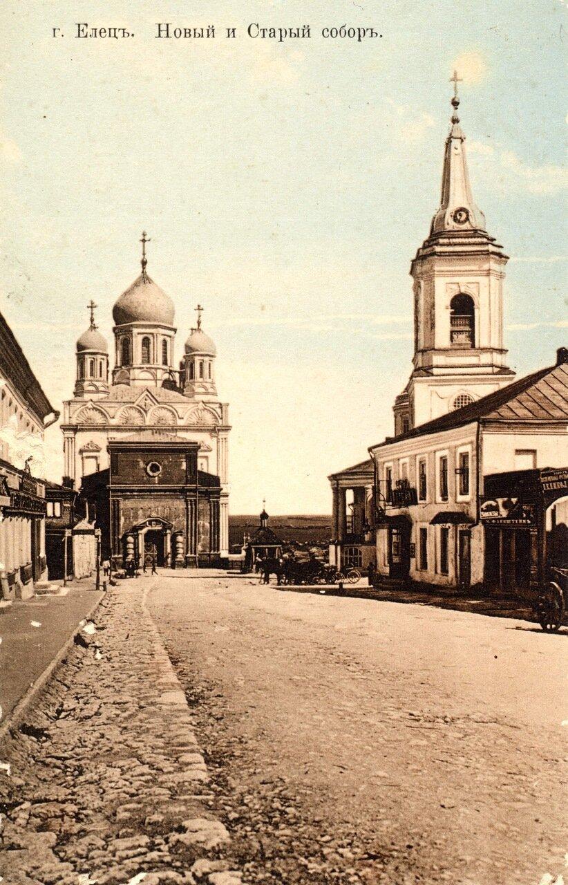 Новый и Старый соборы