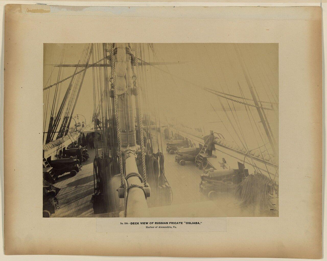 1863. Палуба фрегата «Ослябя», гавань Александрии, штат Вирджиния