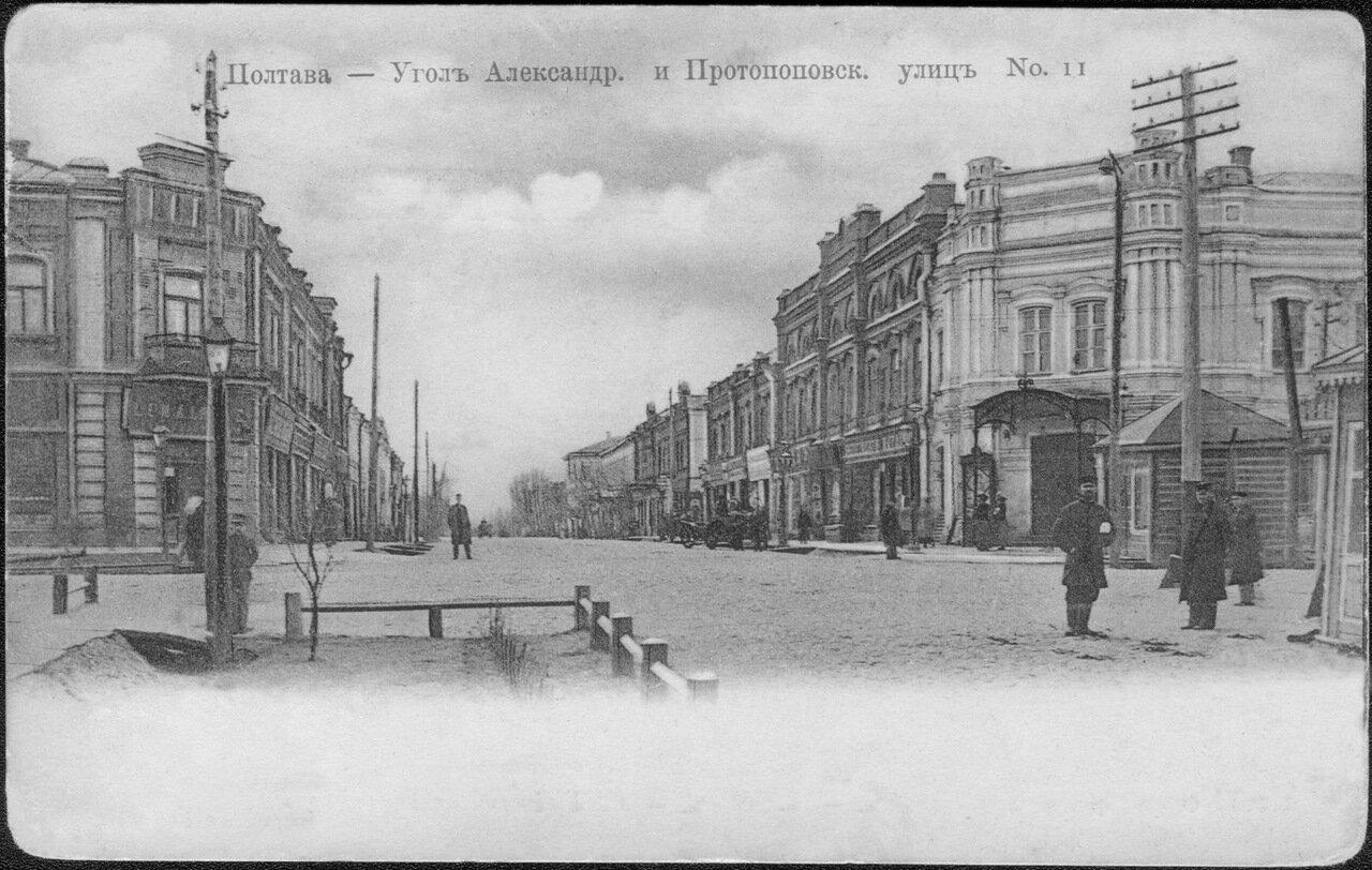 Угол Александровской и Протопоповской улиц