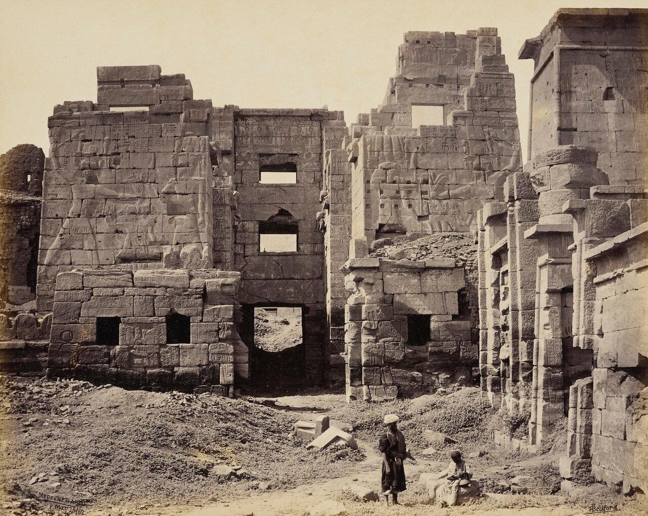 18 марта 1862. Часть зала фараона в дворцовом храме, Мединет-Абу