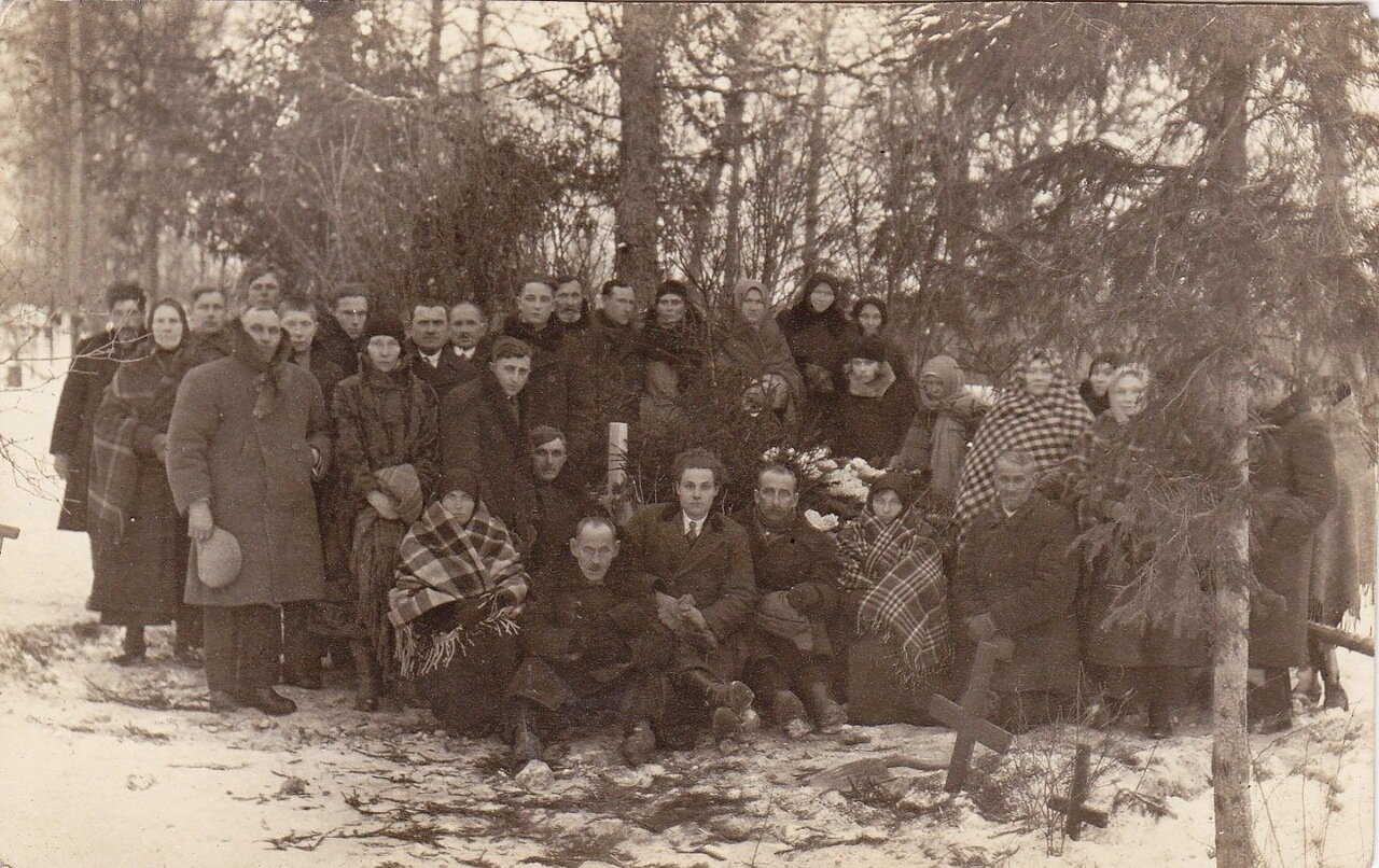 1920-е