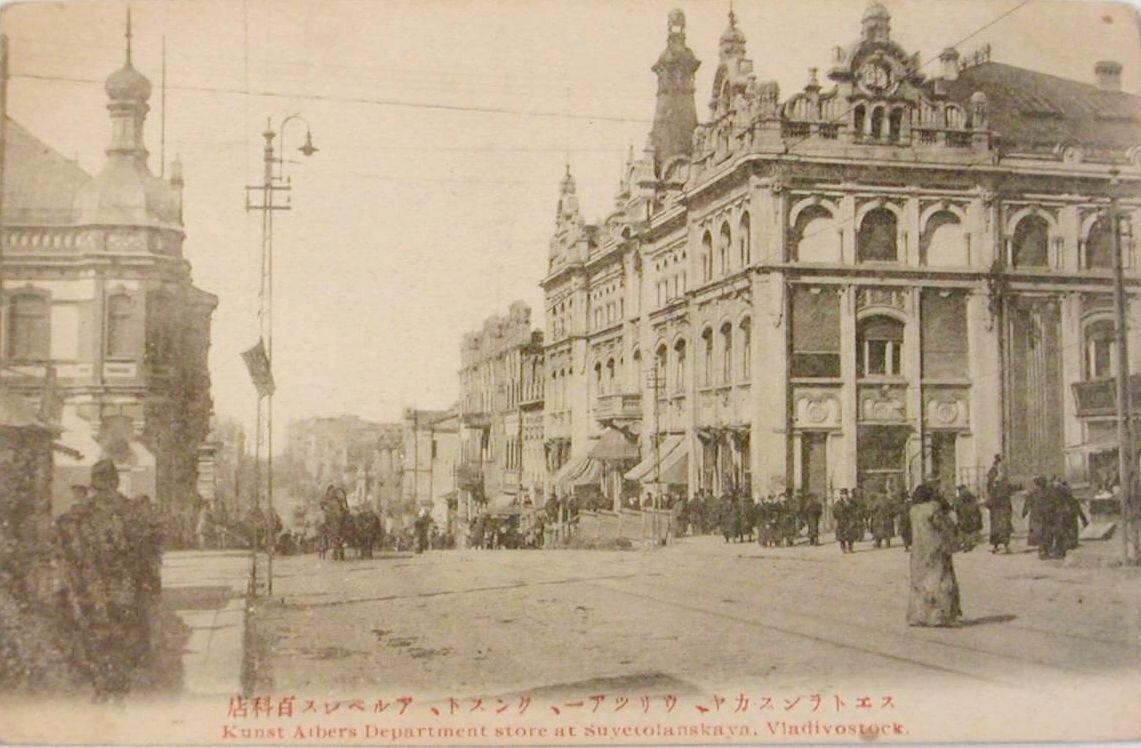Светланская улица. Универмаг Кунст и Альберс