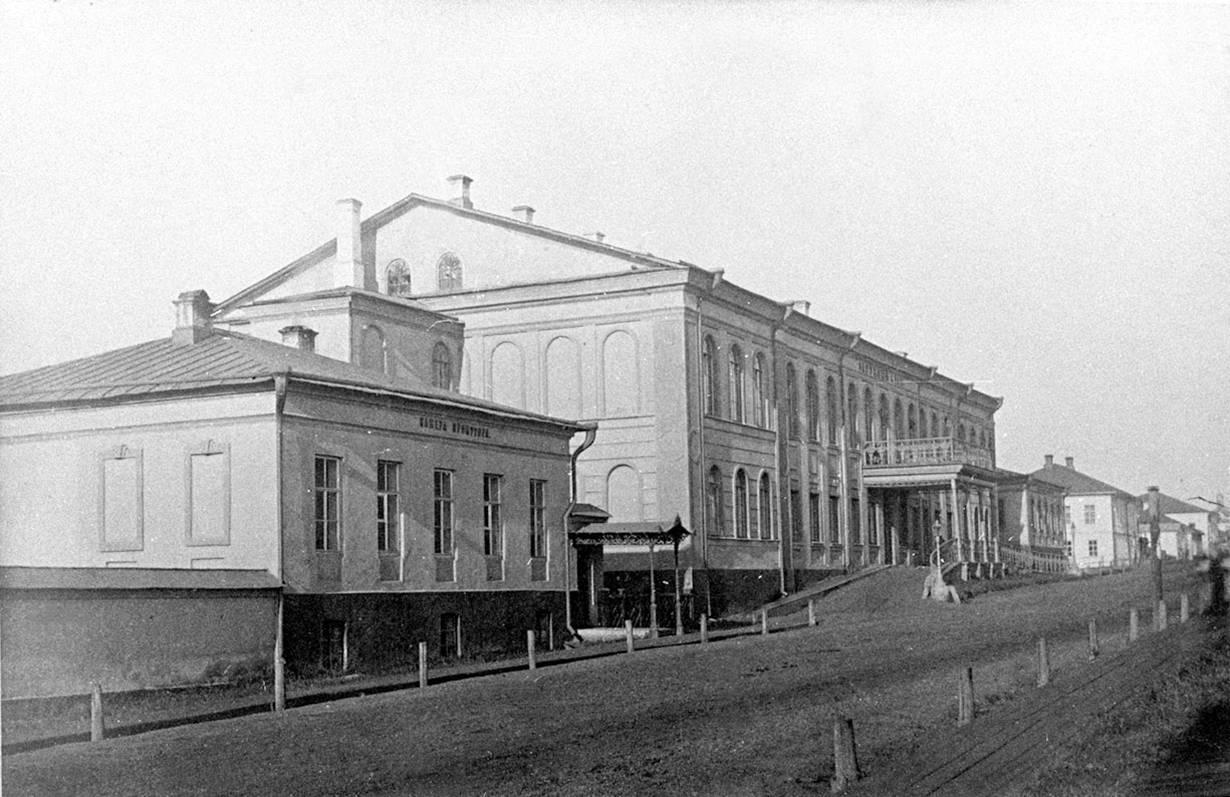 Здание публичной библиотеки им. императора Николая I. 1890-е