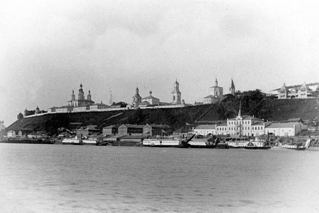 Вид на город из-за реки. 1910-е