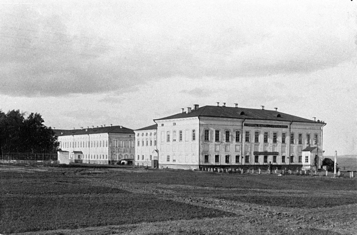 Корпуса губернских присутственных мест. 1900-е