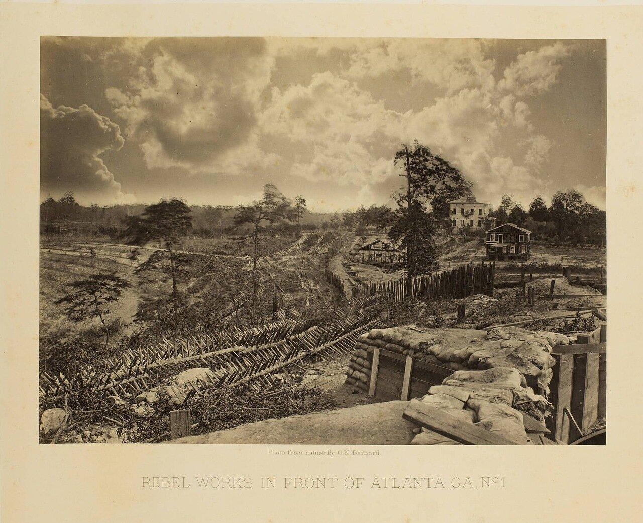 Укрепления южан возле Атланты №1