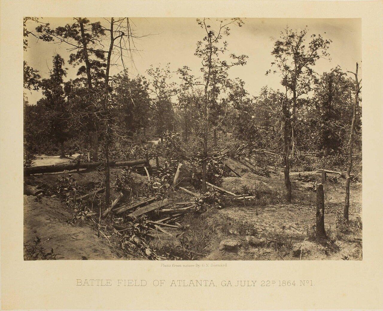 Поле битвы при Атланте, Джорджия 22 июня 1864 года. №1