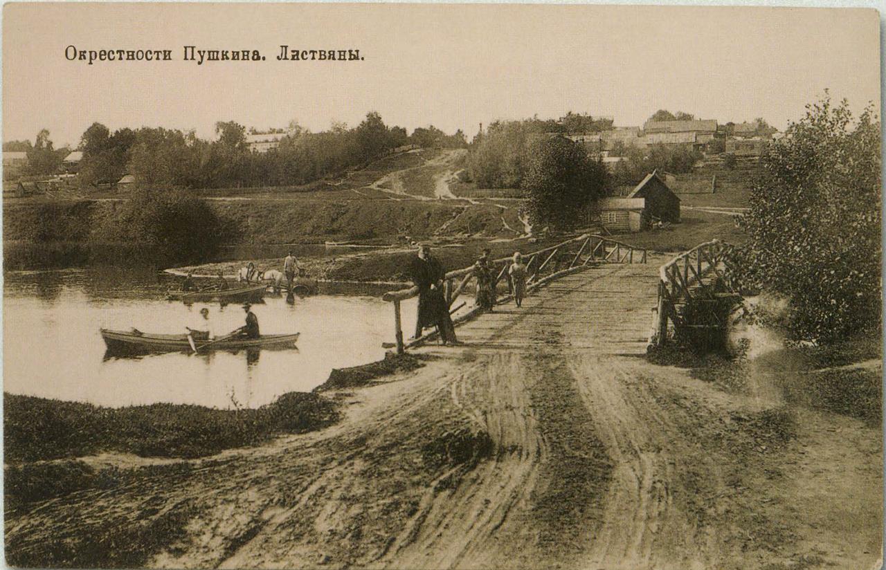 Окрестности Москвы. Листвяны